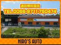 HIRO'S AUTO ヒロズオート null