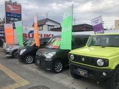 新車・輸入車・中古車の販売おこなっております。