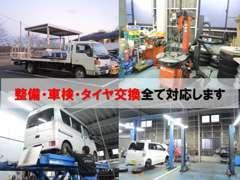 万が一際には、積載車で対応致します♪タイヤ交換、点検、整備、お任せ下さい♪