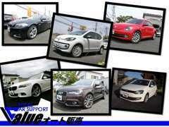 フォルクスワーゲン、BMW、アウディなど走りの爽快さとデザインで厳選した輸入車を中心に展示しております。