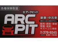 ARCPIT(アークピット) null