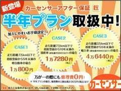 自社整備工場にてお客様が安心してお乗り頂ける様、修理整備を行います。