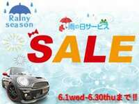 「☆2021年度末SALE☆」を開催中!!