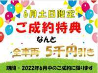 カー・トレ神戸西自動車センター null