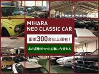 ミハラ自動車 M:CRAFT(エムクラフト) null