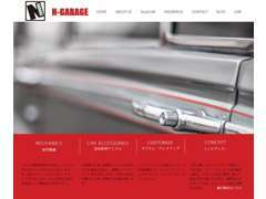 www.n-garage.work■お店のHPです■