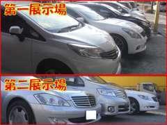 当店展示場になります。軽自動車から普通車まで幅広く取扱いしております!
