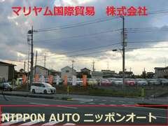 お車でお越しの方は、関越自動車道「東松山ICより5分です。ご来店心よりお待ち申し上げております。http://www.mariyam1.com