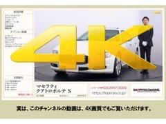 公式Youtubeチャンネル「ロペライオショッピングチャンネル」では、高画質の4K動画で車両の状態を細かく紹介しております。