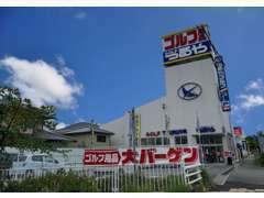 大阪方面から国道176号線、つるやゴルフさんを左折してすぐに当店があります。電車でご来店の方は駅までお迎えに上がります!
