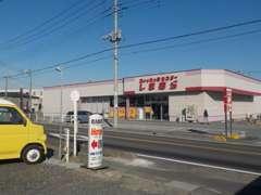迷ったらしまむらさんが目印!国道16号梅田交差点を白岡方面へ約3分、道沿いにございます。