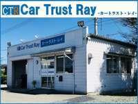 Car Trust Ray カートラスト・レイ null