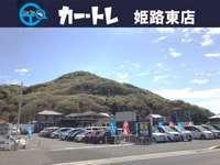 カー・トレ姫路東店 null