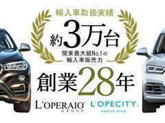 ロペライオグループの豊富な在庫車両から、お買い求めやすい価格で高品質な車両をごあんないいたします!
