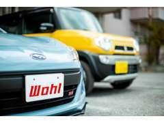 お車の買取も随時対応しております!高価買取、お客様第一に考え対応させて頂きます!
