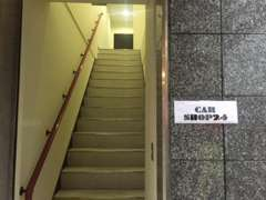 心斎橋駅から徒歩5分です!アクセスバッチリ!
