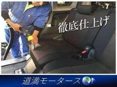 車内クリーニングも徹底して行っております!お客様に快適に乗って頂く為に企業努力は惜しみません。ぜひ現車ご確認下さいませ。