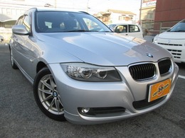 BMW 3シリーズツーリング 320i 黒革シート スマートキー HID