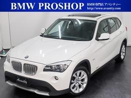 BMW X1 xドライブ 25i 4WD パノラマSR 本革 HDDナビ フルセグTV