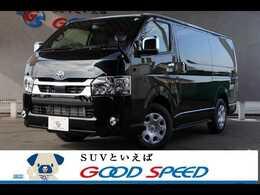 トヨタ ハイエースバン 2.0 スーパーGL ダークプライムII ロングボディ 両側電動ドア バックカメラ 寒冷地