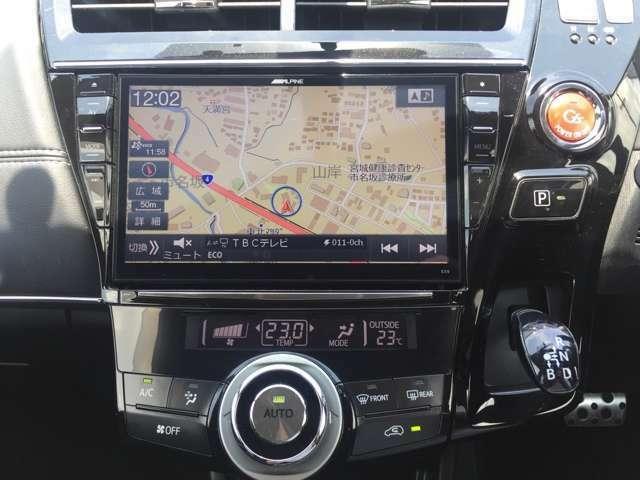気になる車はすぐにお問い合わせください!右のカーセンサー専用無料ダイヤルから、専門スタッフがお車のご質問にお答えいたします!お問合せ先(無料通話0066-9711-498752)