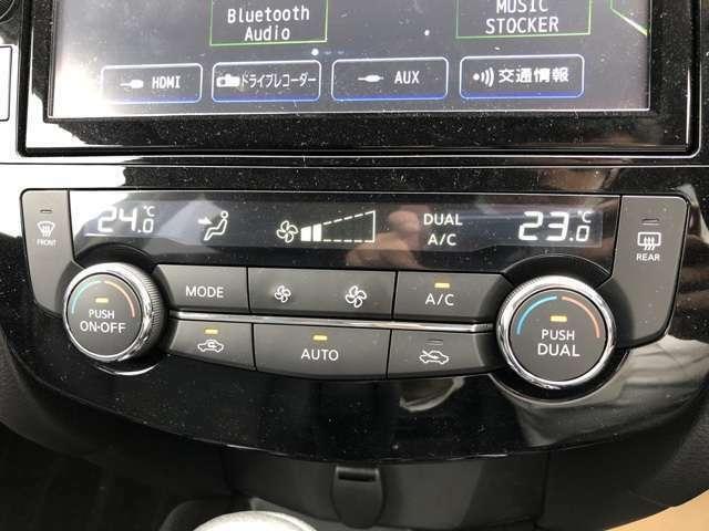 オートエアコンは、運転席と助手席の設定温度をそれぞれ独立して調整できるエアコン独立温度調整機能を搭載