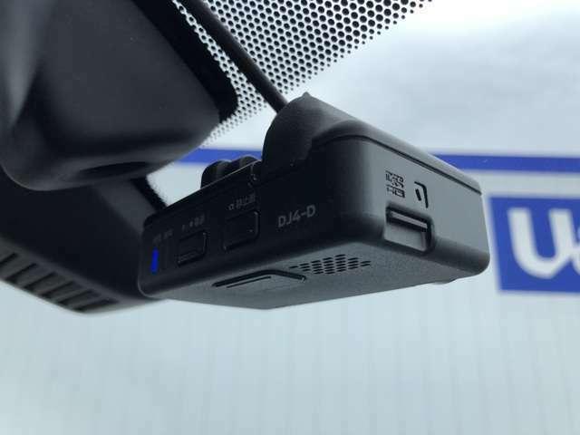 ドライブレコーダーがもしもの時に役に立ちます。