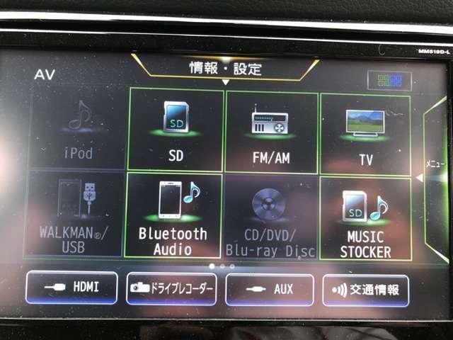 音楽データが録音可能なミュージックボックスなど優れたナビ&AV機能を搭載