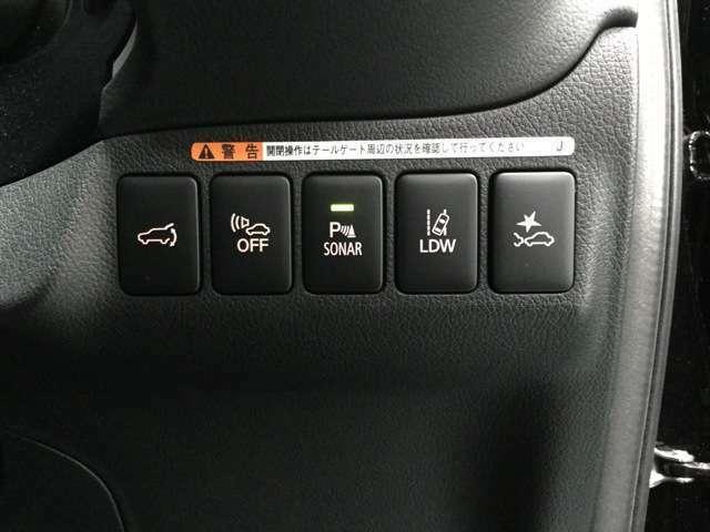 万が一のリスクを軽減,安全運転の強い味方eアシスト付!