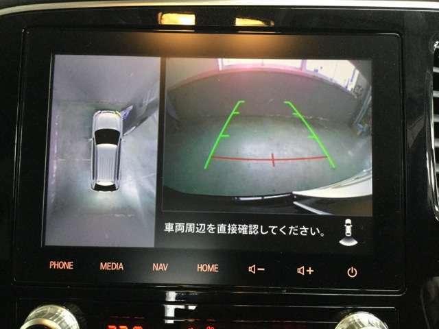 全方位カメラ装備。まるで空中真上から見たようなアングルで駐車もスムーズに!