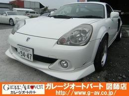 トヨタ MR-S 1.8 Sエディション 車高調ナビ/TV HID
