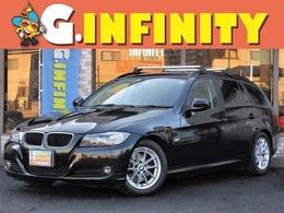 BMW 3シリーズツーリング 320i /後期/記録簿/ナビ/TV/Bカメ/ETC/HID/16AW