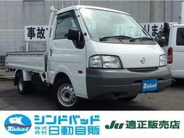 日産 バネットトラック 1.8 DX ロング ダブルタイヤ