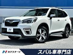 スバル フォレスター の中古車 2.0 アドバンス 4WD 大阪府茨木市 299.9万円