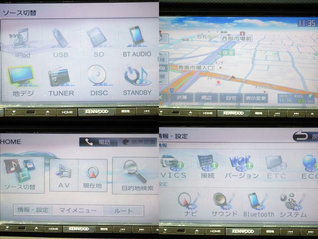 ナビゲーションも付いています。DTV/Bluetooth/AM・FMラジオなどもOK!