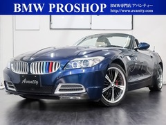 BMW Z4 の中古車 sドライブ 23i ハイラインパッケージ 神奈川県横浜市都筑区 147.0万円