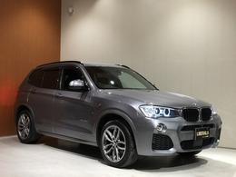BMW X3 xドライブ20d Mスポーツ ディーゼルターボ 4WD ACC ブラウンレザー 19インチAW
