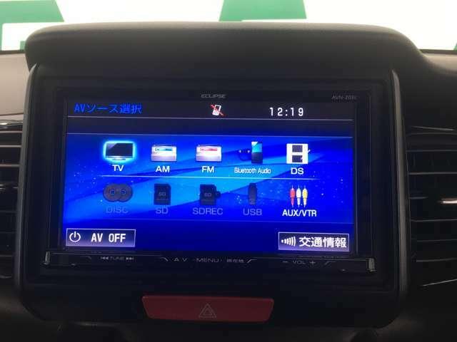 【純正ナビ】フルセグTVや Bluetoothオーディオ接続など幅広くお楽しみ頂ける必須装備です!