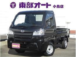 ダイハツ ハイゼットトラック 660 スタンダード SAIIIt 3方開 4WD 届出済未使用車 4WD LEDライト