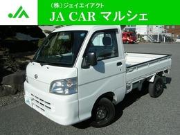 ご覧いただきまして誠にありがとうございます。当社ユーザー様からの買取り車です。新車からのすべての車検整備記録簿あります。当社はJA兵庫六甲グループで近畿運輸局長指定工場です。サービスもおまかせ下さい!