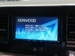 【社外SDナビ】この時代必需品のナビゲーションもちろん付いてます♪ワンセグTV視聴にCD再生での音楽再生も可能です。