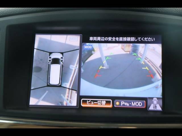 「フルカラーバックモニター・アラウンドビューモニター」を装備で駐車が苦手な方でも安心です。