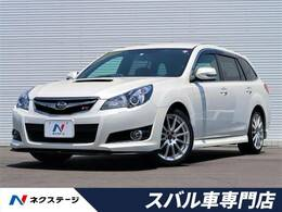 スバル レガシィツーリングワゴン 2.5 GT tS 4WD 限定600台 SI-DRIVE HDDナビ
