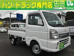 三菱 ミニキャブトラック 660 G 4WD フル装備 CD キーレス 保証付き