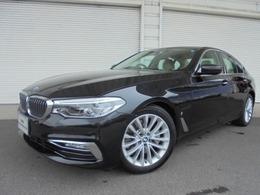 BMW 5シリーズ 530e iパフォーマンス ラグジュアリー ベージュ革18AWデモカー認定中古車