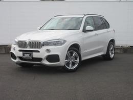 BMW X5 xドライブ 40e Mスポーツ 4WD 正規認定中古車 ワンオーナー サンルーフ