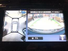 全周囲カメラ 上から見下ろしたように駐車が可能です。安心して縦列駐車も可能です。