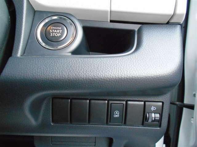 アイドリングストップ機能付き!信号待ちなどで停車すると自動的にエンジンを止め、アイドリング中のムダな燃料消費や排出ガス・騒音をゼロにします。いつもどおりの運転で、低燃費を実現します!