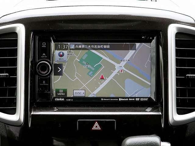 【メモリーナビ】こちらの車はメモリーナビを装備しております。高性能なナビ機能の他、CD音楽の再生やDVDビデオも可能にできます。ドライブ中の楽しみも増え、便利でお得な装備でございます