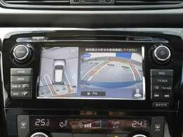 自動操舵で車庫入れをサポートするインテリジェントパーキングアシスト搭載の純正ナビ!録音・フルセグTV・DVD再生機能付!!さらに上から丸見えアラウンドビューモニターも付いてます!!